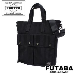 吉田カバン ポーター トート タンゴ ブラック 638-07638 吉田カバン PORTER TANGO BLACK トートバッグ bag-net