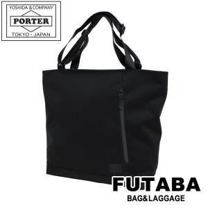 吉田カバン ポーター トート フューチャー 697-05550 吉田カバン PORTER FUTURE トートバッグ bag-net
