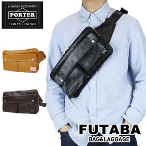 限定アイテムプレゼント ポーター フリースタイル 吉田カバン ポーター ウエストバッグ フリースタイル 707-07147 吉田カバン PORTER FREE STYLE|bag-net