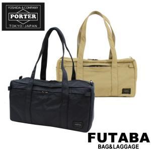 吉田カバン ポーター ボストン レイヤー 817-06648 吉田カバン PORTER LAYER ボストンバッグ|bag-net