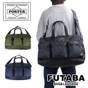 ノベルティ付き 吉田カバン PORTER FORCE 2WAY DUFFLE BAG ポーター フォース ダッフルバッグ ボストンバッグ 855-05900|bag-net