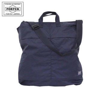吉田カバン ポーター フレックス 856-07421 吉田カバン PORTER FLEX ヘルメットバッグ|bag-net