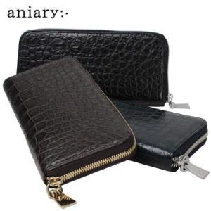 QUOカード付き アニアリ 財布 aniary 財布 90-20002 aniary aniary-wallet 長財布|bag-net