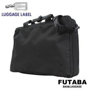 ノベルティ付き 吉田カバン ラゲッジレーベル 通勤・ビジネス ジェットブラック 909-09172 LUGGAGELABEL JET-BLACK ブリーフケース bag-net