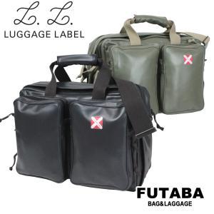 ノベルティ付き 吉田カバン ラゲッジレーベル ボストン ライナー 951-09234 吉田カバン LUGGAGELABEL LINER ボストンバッグ|bag-net