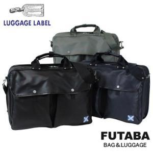 ノベルティ付き 吉田カバン ラゲッジレーベル 通勤・ビジネス ニューライナー 960-08875 吉田カバン LUGGAGELABEL NEW LINER ブリーフケース bag-net