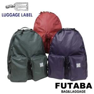 ノベルティ付き 吉田カバン ラゲッジレーベル ライナーネオ 971-05730 吉田カバン LUGGAGELABEL LINER NEO デイパック bag-net