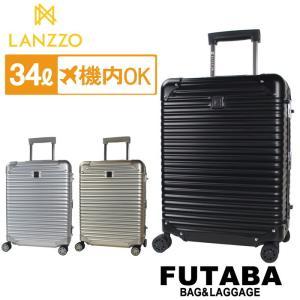2000円OFFクーポン配布中 LANZZO NORMAN Al-Mg21 62101 62102 62104 ランツォ ノーマン スーツケース 34L フレーム 1〜3泊 機内持ち込み 5年保証|bag-net