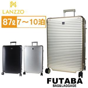 5000円OFFクーポン配布中 LANZZO NORMAN Al-Mg29 162901 162902 62904 ランツォ ノーマン スーツケース 87L フレーム 7〜10泊 トラベル 5年保証|bag-net