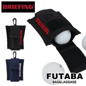 日本正規店 BRIEFING ブリーフィング ゴルフ ニューボールホルダー GOLF NEW BALL HOLDER BG1732506|bag-net