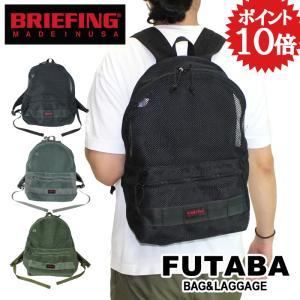 QUOカード付き BRIEFING ブリーフィング リュック MESH PACK メッシュ MAIDE IN USA デイパック リュックサック BRF465219 bag-net