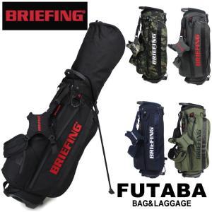 2000円OFFクーポン配布中 日本正規店 BRIEFING ブリーフィング ゴルフ キャディバッグ GOLF CR-4 #01 BRG183701 スタンド式|bag-net