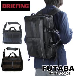 2000円OFFクーポン配布中 BRIEFING ブリーフィング 3WAY ブリーフケース FUSION TRINITY LINER HD ビジネスバッグ リュック BRM191B17 メンズ|bag-net