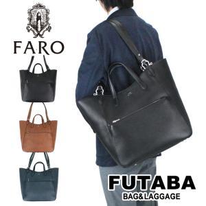 QUOプレゼント FARO MOUSSE CASTELLANO トートバッグ ファーロ マウス カステッラーノ FRI001MOU|bag-net
