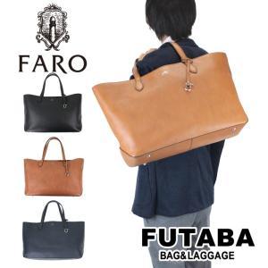 QUOプレゼント FARO MOUSSE FABIO トートバッグ ファーロ マウス ファビオ FRI003MOU|bag-net