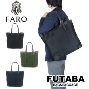 QUOプレゼント FARO GERMAN ARMY CLOTH TALL TOTE ファーロ ジャーマンクロス トートバッグ FRO130262|bag-net