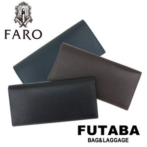 QUOプレゼント FARO SPERIO FIN-CALF 長財布 ファーロ スペリオ フィンカーフ FRO301228|bag-net