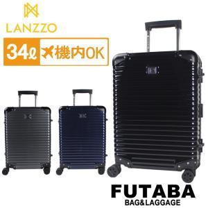 2000円OFFクーポン配布中 LANZZO NORMAN Light-PC21 42104 42106 42112 ランツォ ノーマンライト スーツケース 34L 1〜3泊 機内持込 5年保証|bag-net