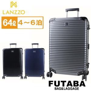 2000円OFFクーポン配布中 LANZZO NORMAN Light-PC27 42704 42706 42712 ランツォ ノーマン ライト スーツケース 64L 4〜6泊 トラベル 5年保証|bag-net