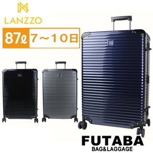 2000円OFFクーポン配布中 LANZZO NORMAN Light-PC29 42904 42906 42912 ランツォ ノーマン ライト スーツケース 87L 7〜10泊 トラベル 5年保証|bag-net