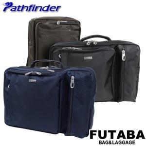 パスファインダー アベンジャー PF1805 PATHFINDER Avenger 3ウェイバッグ bag-net