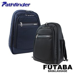 パスファインダー リュック アベンジャー PF1808 PATHFINDER Avenger リュックサック bag-net