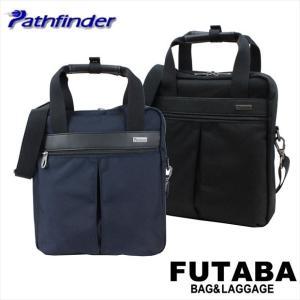 パスファインダー アベンジャーPATHFINDER Avenger pf1814 ショルダーバッグ bag-net