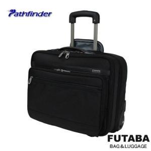 QUOカード付き パスファインダー アベンジャー PF1827 PATHFINDER Avenger トロリーケース bag-net