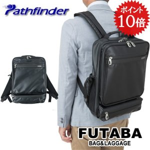 QUOカード付き pathfinder パスファインダー レボリューション3 バックパック リュック Slim Back Pack TSAロック PF5407 bag-net