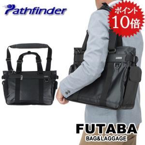 QUOカード付き pathfinder パスファインダー レボリューション3 トートバッグ Small Tote TSAロック PF5408 bag-net