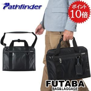QUOカード付き pathfinder パスファインダー レボリューション3 ブリーフケース ビジネスバッグ Single Brief TSAロック PF5409 bag-net