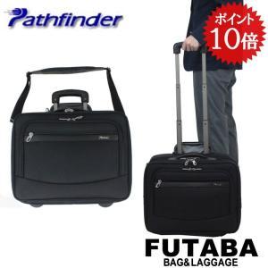QUOカード付き パスファインダー ニューレボリューションXTシリーズ PF6877 PATHFINDER New Revolution XT series トロリーケース bag-net
