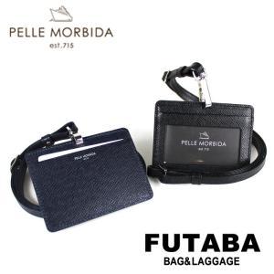 PELLE MORBIDA Barca ペッレモルビダ バルカ エンボスレザー IDケース メンズ レディース 本革 PMO-BA312|bag-net