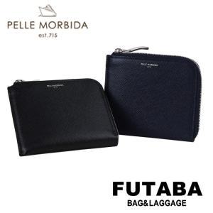 PELLE MORBIDA Barca ペッレモルビダ エンボスレザー 財布 ウォレット PMO-BA313|bag-net