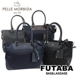 ノベルティプレゼント ペッレモルビダ トート ペッレ モルビダ トートバッグ PMO-CA101 PELLE MORBIDA トートバッグ|bag-net