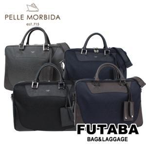 ノベルティプレゼント ペッレモルビダ 通勤・ビジネス ペッレ モルビダ ブリーフケース PMO-CA102 PELLE MORBIDA|bag-net