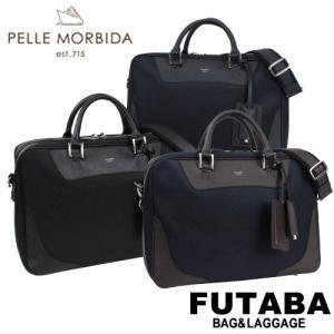 ノベルティプレゼント ペッレモルビダ 通勤・ビジネス ペッレ モルビダ ブリーフケース PMO-CA103 PELLE MORBIDA|bag-net