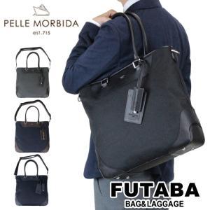 ノベルティプレゼント PELLE MORBIDA ペッレモルビダ キャピターノ トートバッグ 旅行 PMO-CA107|bag-net