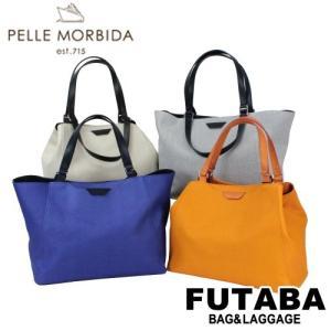 ノベルティプレゼント ペッレ モルビダ トートバッグ PELLE MORBIDA pmo-ct001 トートバッグ|bag-net