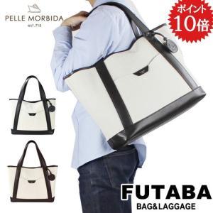 ノベルティプレゼント PELLE MORBIDA ペッレモルビダ レザー トートバッグ PMO-CT004 B4サイズ カジュアル|bag-net
