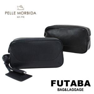 ペッレモルビダ ペッレ モルビダ セカンドバッグ PMO-MB028 PELLE MORBIDA セカンドバッグ|bag-net