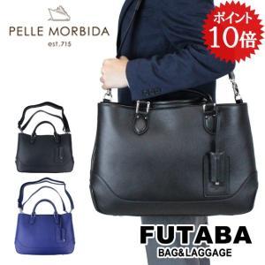 ノベルティプレゼント PELLE MORBIDA ペッレモルビダ 2WAYトートバッグ メイデン ボヤージュ PMO-MB053|bag-net