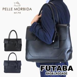 ノベルティプレゼント PELLE MORBIDA ペッレモルビダ トートバッグ メイデン ボヤージュ メンズ ビジネス PMO-MB055|bag-net