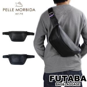 ノベルティプレゼント PELLE MORBIDA ペッレモルビダ ウエストバッグ ボディバッグ ウエストポーチ メンズ PMO-MB057|bag-net