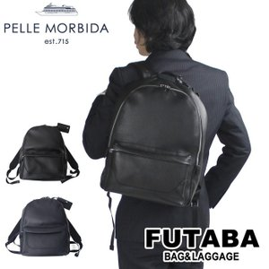 ノベルティプレゼント PELLE MORBIDA ペッレモルビダ バックパック リュック メイデン ボヤージュ メンズ PMO-MB060|bag-net
