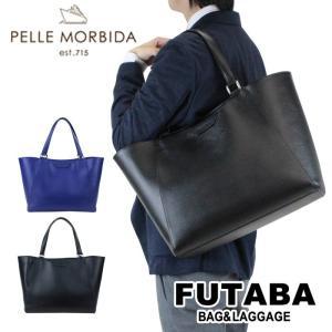 ノベルティプレゼント PELLE MORBIDA ペッレモルビダ コローレ トートバッグ PMO-ST005|bag-net