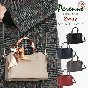 レディース ミニ ハンドバッグ ショルダーバッグ 2way 3層式構造 PERENNE ペレンネ 20175 bag-saifu-perenne