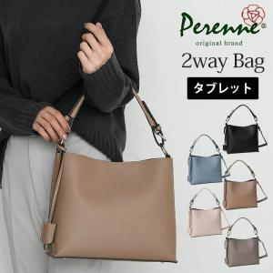 レディース ショルダーバッグ 2way ハンドバッグ 3層式構造 ファスナー開閉 PERENNE ペレンネ 20178 bag-saifu-perenne