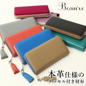 e22c80277f98 人気 レディース財布 ウォレット 無地 単色 黒 赤 青 緑 橙 紫 黄 灰 財布 さいふ