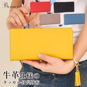 8bdd3e671d27 人気 レディース財布 ウォレット 無地 単色 黒 灰 青 黄 赤 財布 さいふ 天然皮革 アコーディ